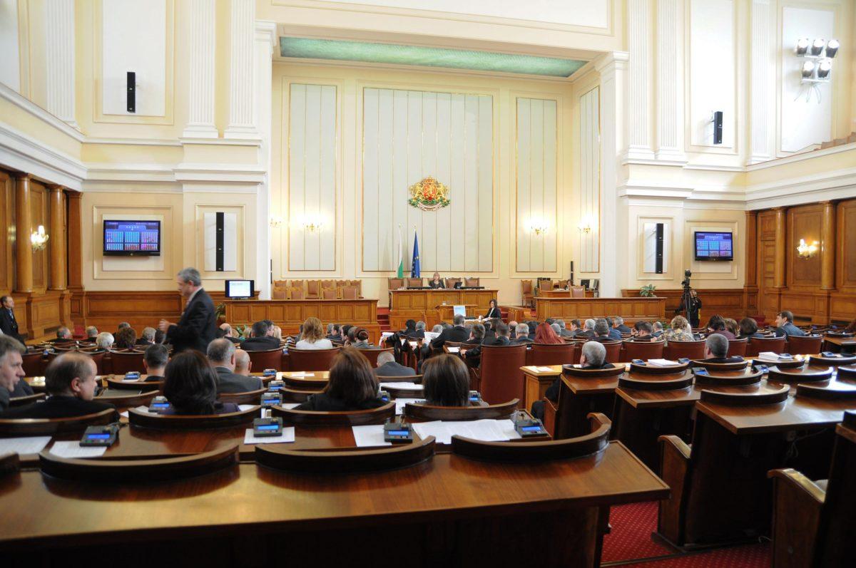 Български парламент